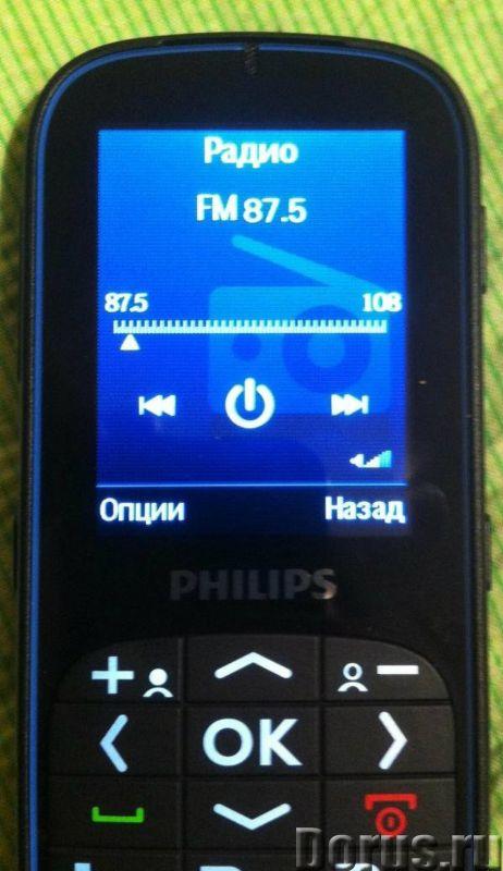 Новый Philips Xenium X2301( оригинал, Ростест, комплект) - Телефоны - Новый,оригинальный телефон Phi..., фото 8