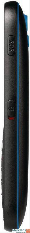 Новый Philips Xenium X2301( оригинал, Ростест, комплект) - Телефоны - Новый,оригинальный телефон Phi..., фото 9