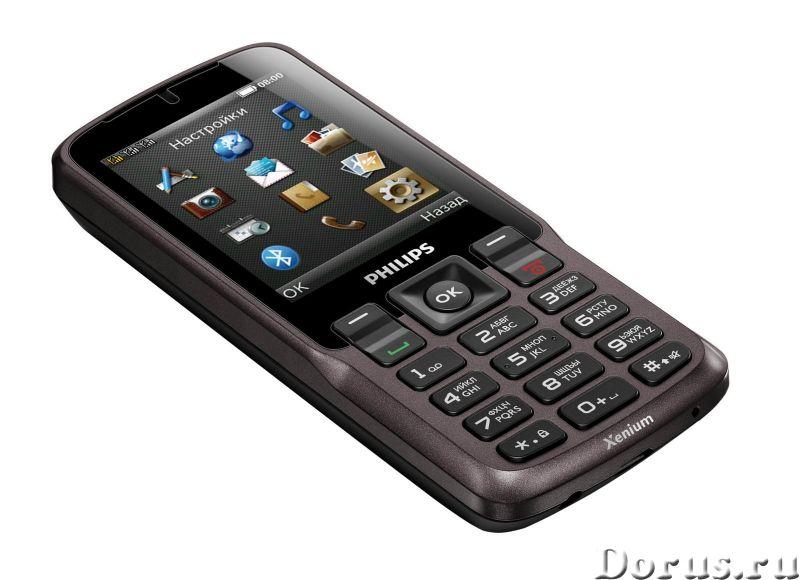 PHILIPS Xenium X2300 Dark Grey(оригинал, 3-сим, комплект) - Телефоны - Новый оригинальный телефон Ph..., фото 1