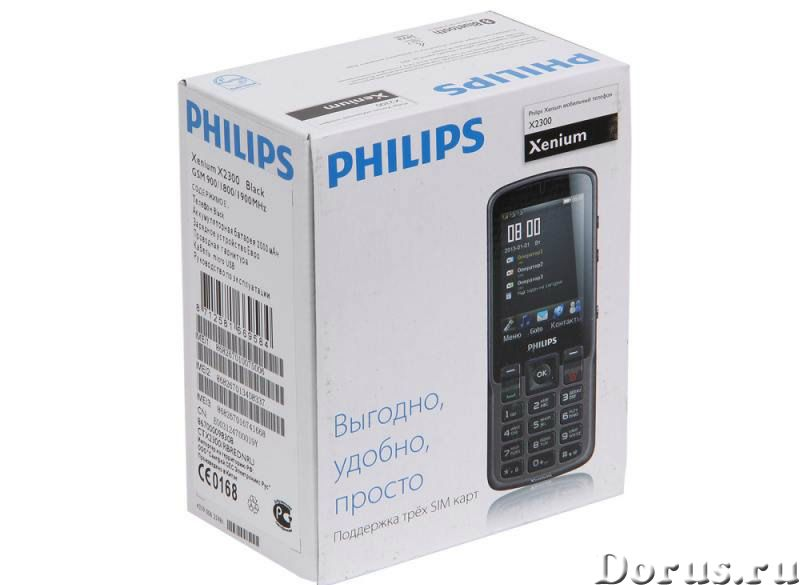 PHILIPS Xenium X2300 Dark Grey(оригинал, 3-сим, комплект) - Телефоны - Новый оригинальный телефон Ph..., фото 6