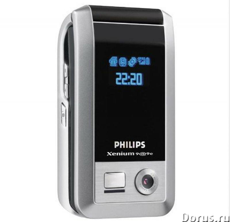 Новый Philips Xenium 9@9e (Ростест, оригинал. комплект) - Телефоны - Совершенно-новый (не использова..., фото 1