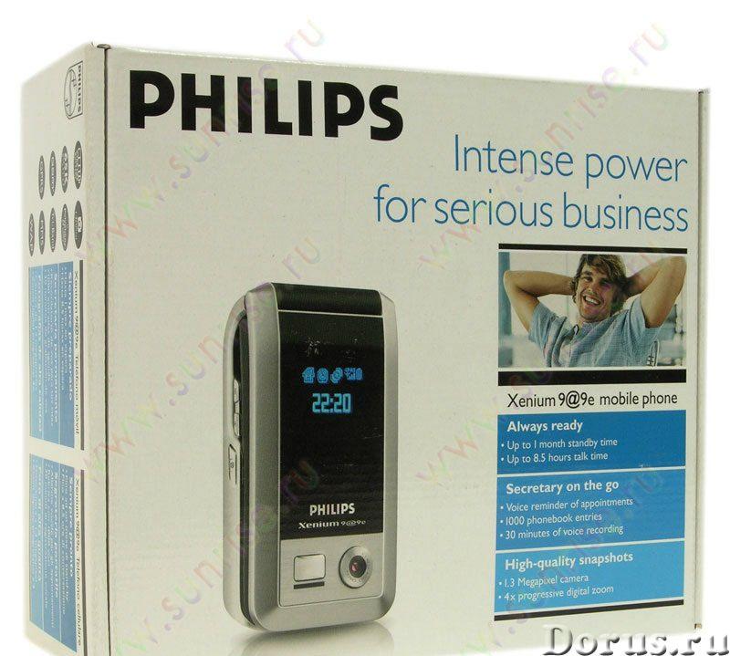 Новый Philips Xenium 9@9e (Ростест, оригинал. комплект) - Телефоны - Совершенно-новый (не использова..., фото 2