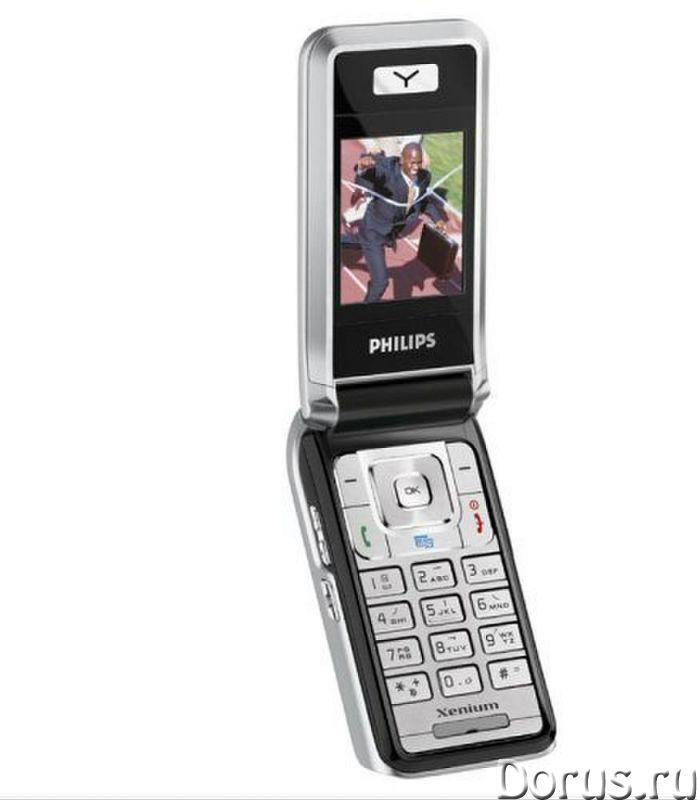 Новый Philips Xenium 9@9e (Ростест, оригинал. комплект) - Телефоны - Совершенно-новый (не использова..., фото 3