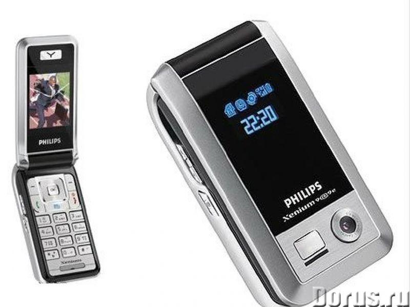Новый Philips Xenium 9@9e (Ростест, оригинал. комплект) - Телефоны - Совершенно-новый (не использова..., фото 4