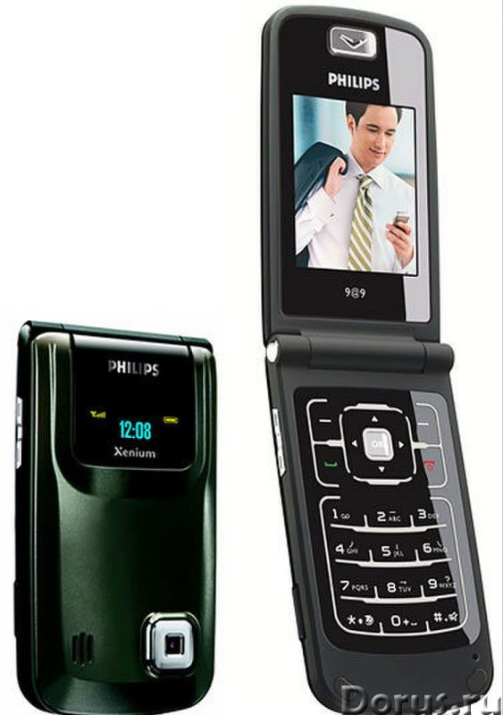 Новый Philips Xenium 9@9r Black (оригинал, комплект) - Телефоны - Новый,оригинальный телефон Philips..., фото 1