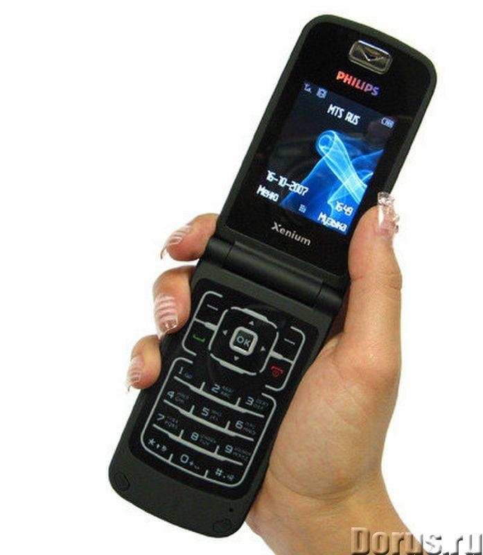 Новый Philips Xenium 9@9r Black (оригинал, комплект) - Телефоны - Новый,оригинальный телефон Philips..., фото 3