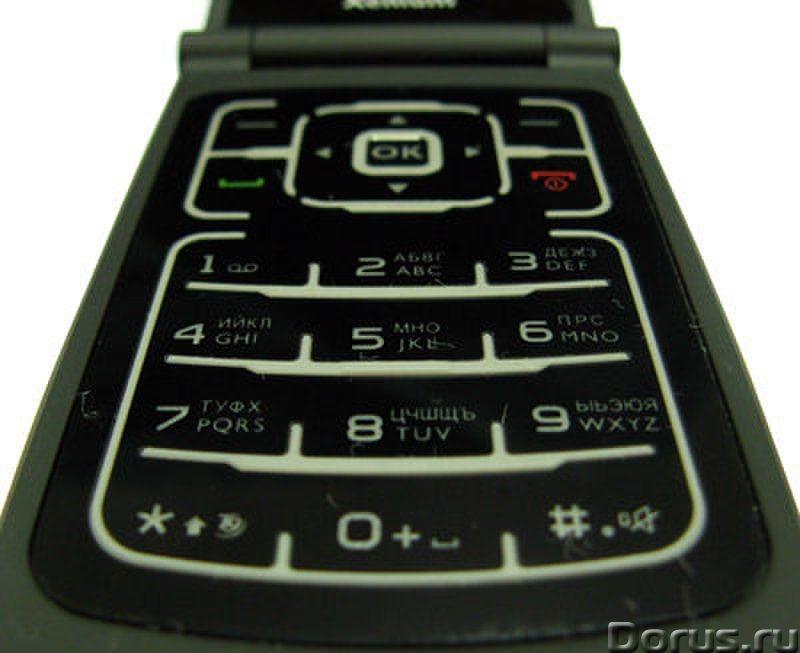 Новый Philips Xenium 9@9r Black (оригинал, комплект) - Телефоны - Новый,оригинальный телефон Philips..., фото 5