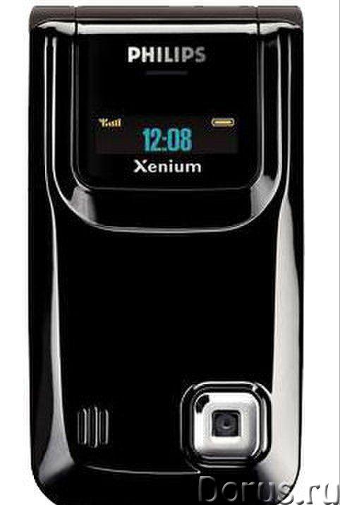 Новый Philips Xenium 9@9r Black (оригинал, комплект) - Телефоны - Новый,оригинальный телефон Philips..., фото 8