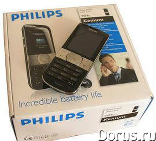Новый Philips Xenium 9@9u (Ростест, оригинал, комплект) - Телефоны - Новый (не использовался) легенд..., фото 1