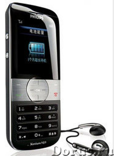 Новый Philips Xenium 9@9u (Ростест, оригинал, комплект) - Телефоны - Новый (не использовался) легенд..., фото 2
