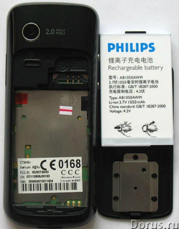 Новый Philips Xenium 9@9u (Ростест, оригинал, комплект) - Телефоны - Новый (не использовался) легенд..., фото 7