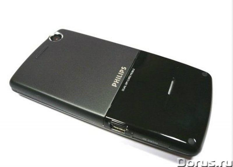 Новый Philips Xenium 9@9w (Ростест, 2-сим, оригинал, комплект) - Телефоны - Новый, стильно-современн..., фото 2