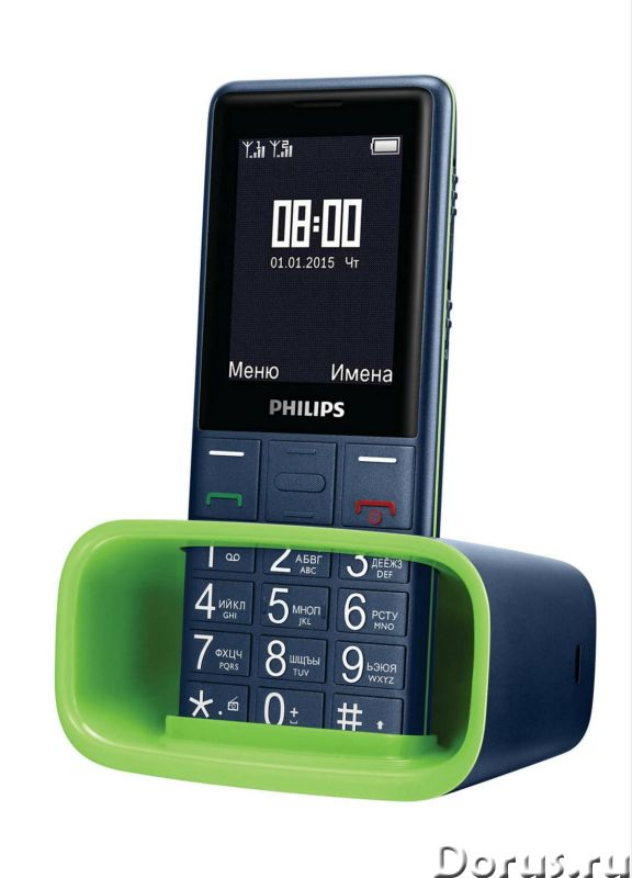 Новый Philips Xenium 9@9w (Ростест, 2-сим, оригинал, комплект) - Телефоны - Новый, стильно-современн..., фото 3