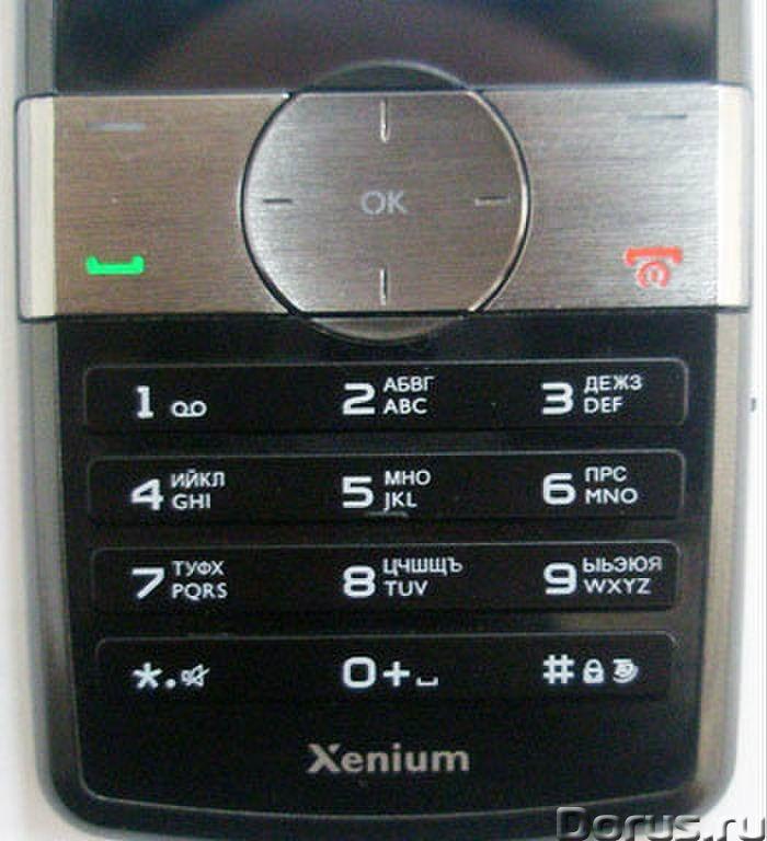 Новый Philips Xenium 9@9w (Ростест, 2-сим, оригинал, комплект) - Телефоны - Новый, стильно-современн..., фото 4