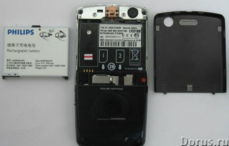 Новый Philips Xenium 9@9w (Ростест, 2-сим, оригинал, комплект) - Телефоны - Новый, стильно-современн..., фото 10
