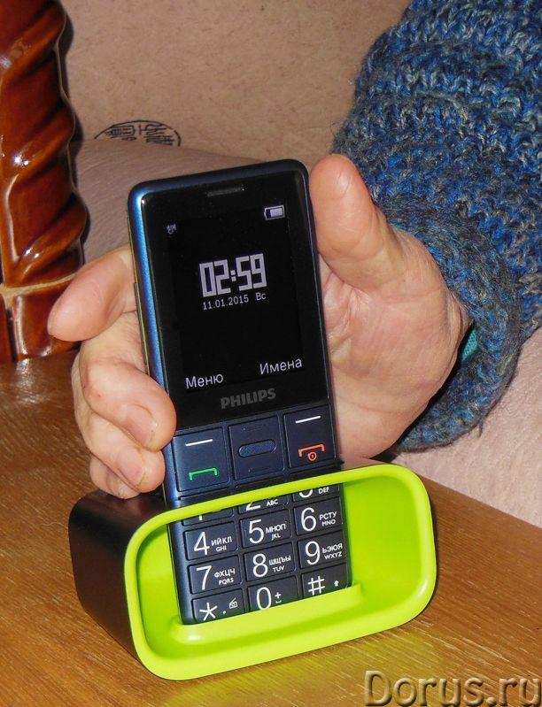 Новый Philips Xenium E311 (оригинал,полный комплект) - Телефоны - Новый,оригинальный телефон Philips..., фото 2