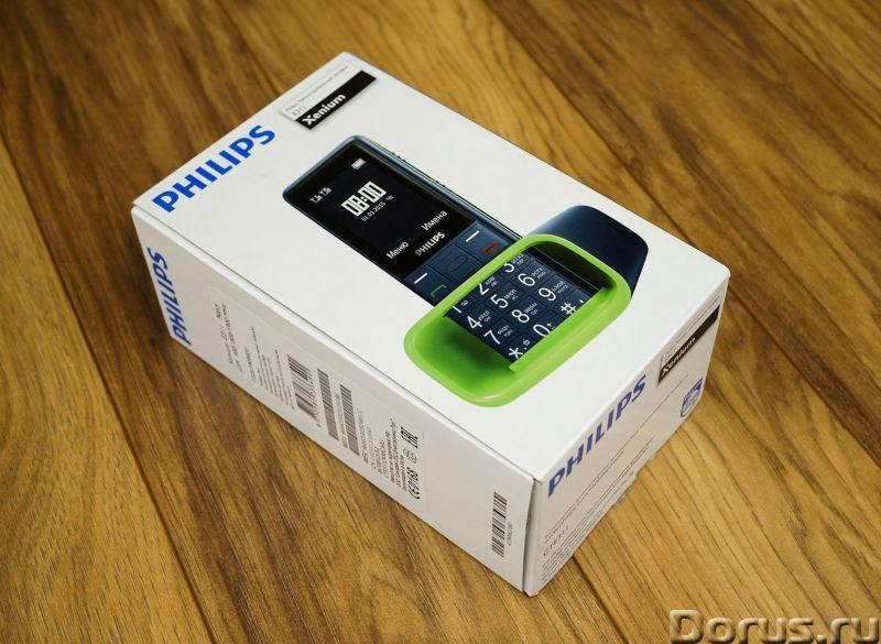 Новый Philips Xenium E311 (оригинал,полный комплект) - Телефоны - Новый,оригинальный телефон Philips..., фото 3