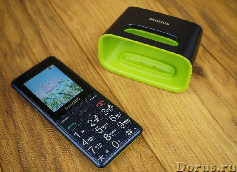 Новый Philips Xenium E311 (оригинал,полный комплект) - Телефоны - Новый,оригинальный телефон Philips..., фото 5