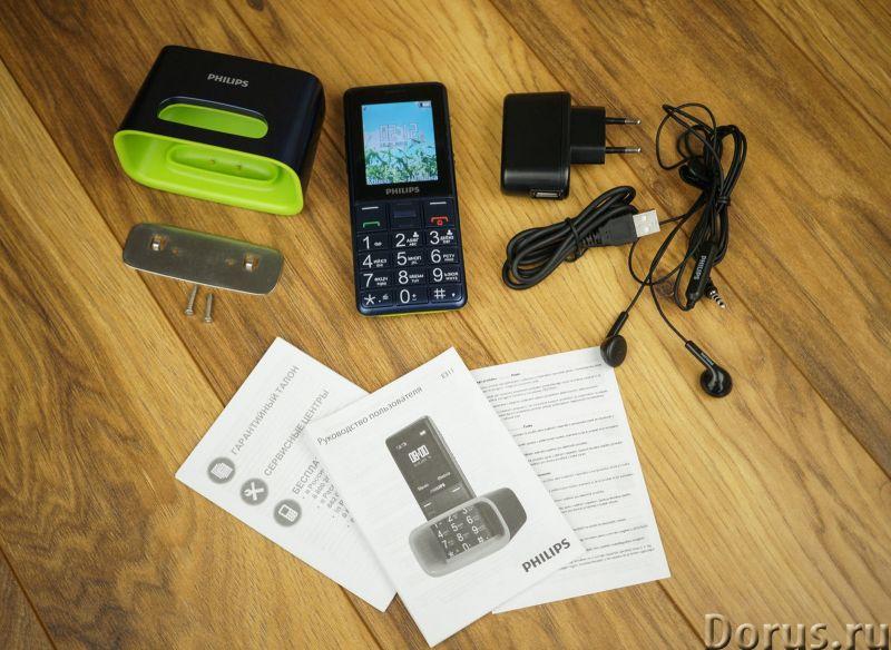 Новый Philips Xenium E311 (оригинал,полный комплект) - Телефоны - Новый,оригинальный телефон Philips..., фото 6