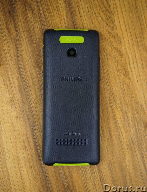 Новый Philips Xenium E311 (оригинал,полный комплект) - Телефоны - Новый,оригинальный телефон Philips..., фото 9