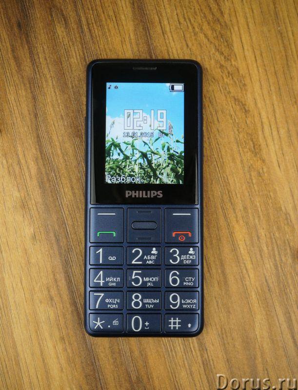Новый Philips Xenium E311 (оригинал,полный комплект) - Телефоны - Новый,оригинальный телефон Philips..., фото 10