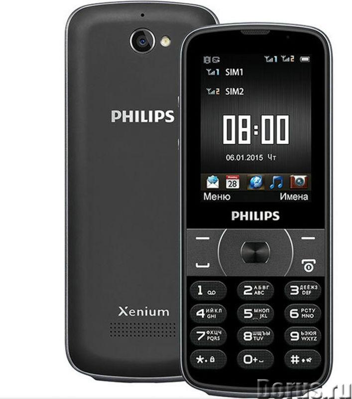 Новый PHILIPS Xenium E560 черный (Ростест,полный комплект) - Телефоны - Мобильный телефон PHILIPS Xe..., фото 1
