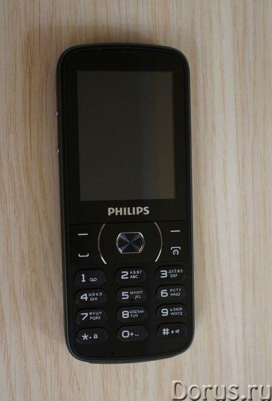Новый PHILIPS Xenium E560 черный (Ростест,полный комплект) - Телефоны - Мобильный телефон PHILIPS Xe..., фото 3