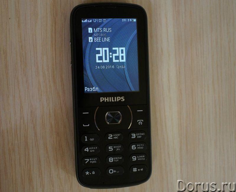 Новый PHILIPS Xenium E560 черный (Ростест,полный комплект) - Телефоны - Мобильный телефон PHILIPS Xe..., фото 4
