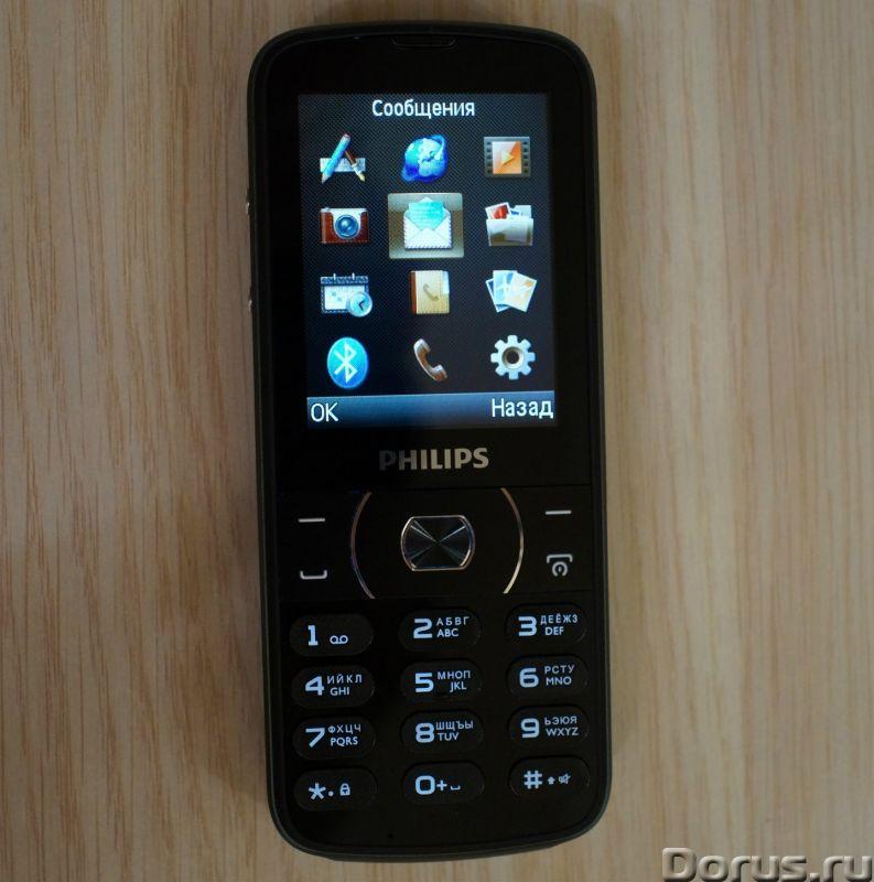 Новый PHILIPS Xenium E560 черный (Ростест,полный комплект) - Телефоны - Мобильный телефон PHILIPS Xe..., фото 5
