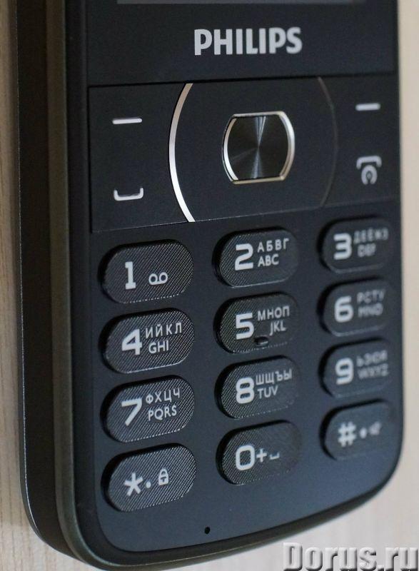 Новый PHILIPS Xenium E560 черный (Ростест,полный комплект) - Телефоны - Мобильный телефон PHILIPS Xe..., фото 6