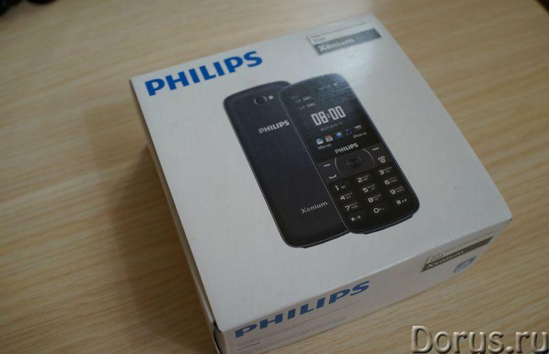 Новый PHILIPS Xenium E560 черный (Ростест,полный комплект) - Телефоны - Мобильный телефон PHILIPS Xe..., фото 10