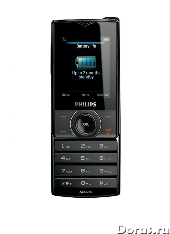 Новый Philips Xenium X500 (Ростест,2 месяца без подзарядки) - Телефоны - Оригинальный телефон Philip..., фото 1