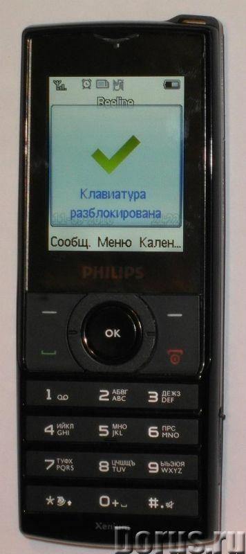 Новый Philips Xenium X500 (Ростест,2 месяца без подзарядки) - Телефоны - Оригинальный телефон Philip..., фото 4