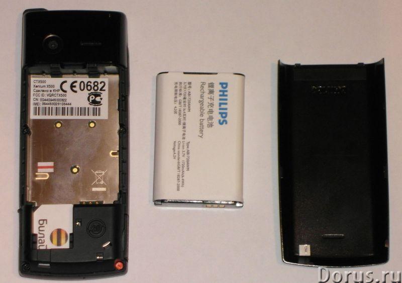 Новый Philips Xenium X500 (Ростест,2 месяца без подзарядки) - Телефоны - Оригинальный телефон Philip..., фото 5