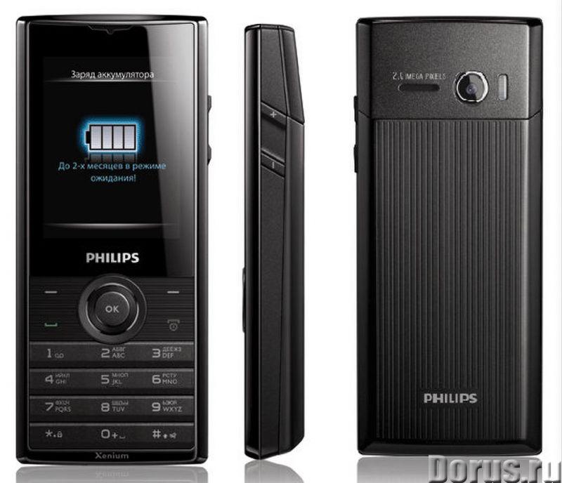 Новый Philips Xenium X513 ( оригинал,60 дней без подзарядки) - Телефоны - Абсолютно - новый оригинал..., фото 1