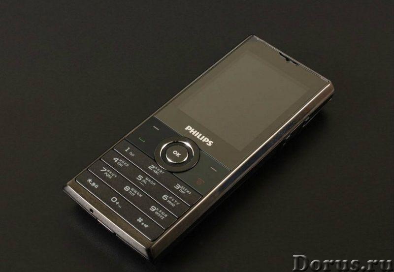 Новый Philips Xenium X513 ( оригинал,60 дней без подзарядки) - Телефоны - Абсолютно - новый оригинал..., фото 2