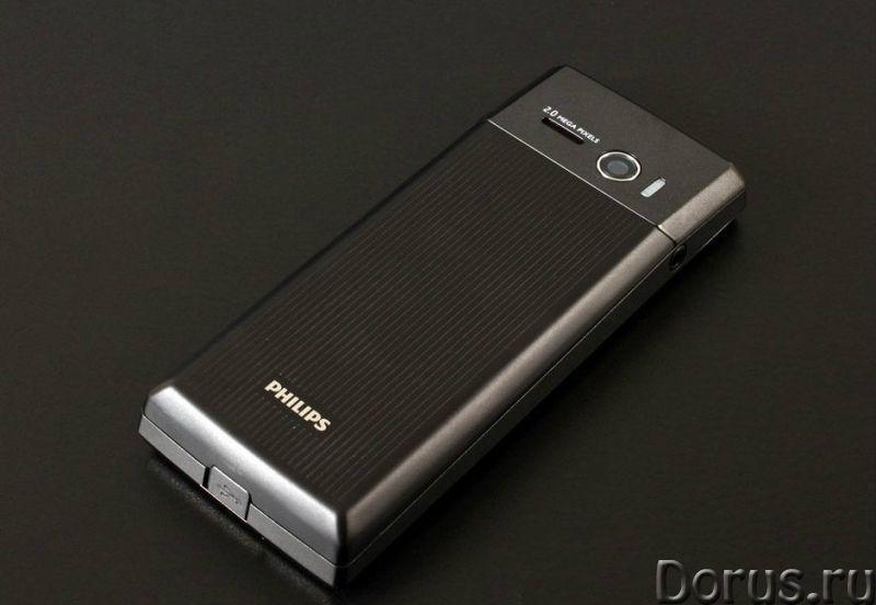 Новый Philips Xenium X513 ( оригинал,60 дней без подзарядки) - Телефоны - Абсолютно - новый оригинал..., фото 3