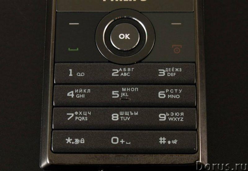 Новый Philips Xenium X513 ( оригинал,60 дней без подзарядки) - Телефоны - Абсолютно - новый оригинал..., фото 4