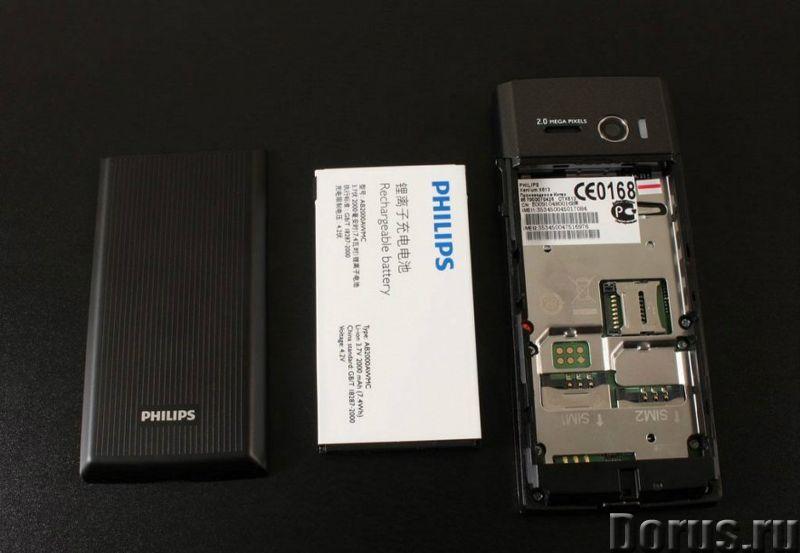 Новый Philips Xenium X513 ( оригинал,60 дней без подзарядки) - Телефоны - Абсолютно - новый оригинал..., фото 6