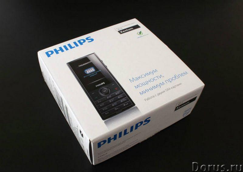 Новый Philips Xenium X513 ( оригинал,60 дней без подзарядки) - Телефоны - Абсолютно - новый оригинал..., фото 10