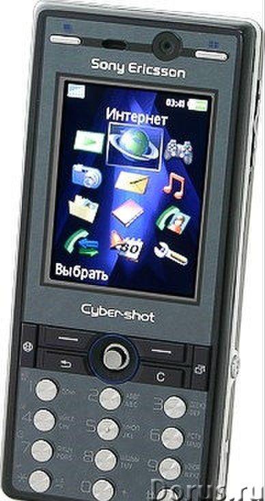 Новый Sony Ericsson K810i(Ростест, оригинал, комплект) - Телефоны - Абсолютно - новый оригинальный т..., фото 2