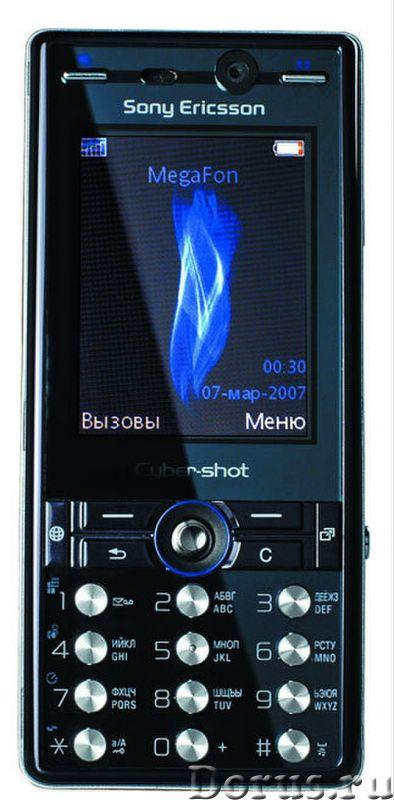 Новый Sony Ericsson K810i(Ростест, оригинал, комплект) - Телефоны - Абсолютно - новый оригинальный т..., фото 3
