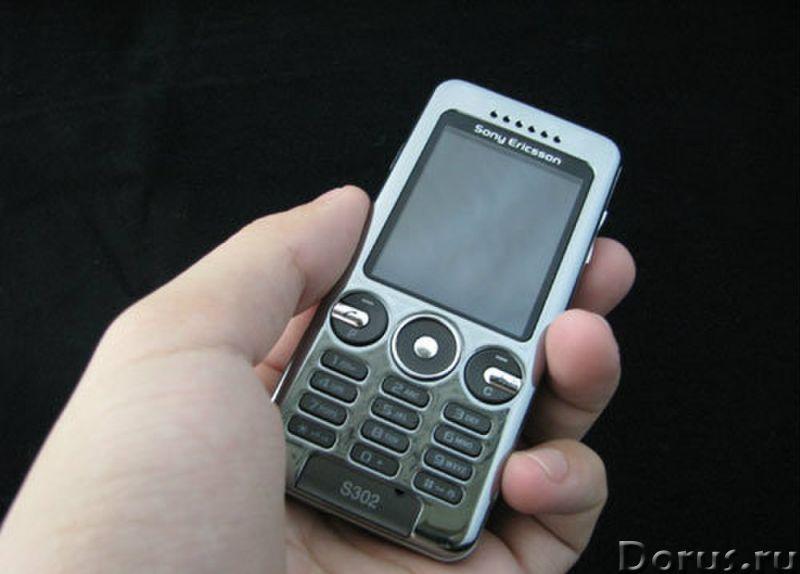 Новый Sony Ericsson S302 Grey (Ростест, оригинал,комплект) - Телефоны - Легендарный телефон, абсолют..., фото 2