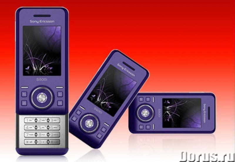 Новый Sony Ericsson S500i Ice Purple (оригинал) - Телефоны - Легендарный телефон, абсолютно-новый (н..., фото 1