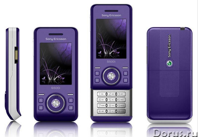 Новый Sony Ericsson S500i Ice Purple (оригинал) - Телефоны - Легендарный телефон, абсолютно-новый (н..., фото 2