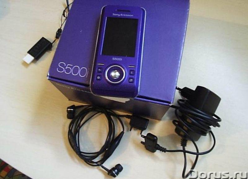 Новый Sony Ericsson S500i Ice Purple (оригинал) - Телефоны - Легендарный телефон, абсолютно-новый (н..., фото 3