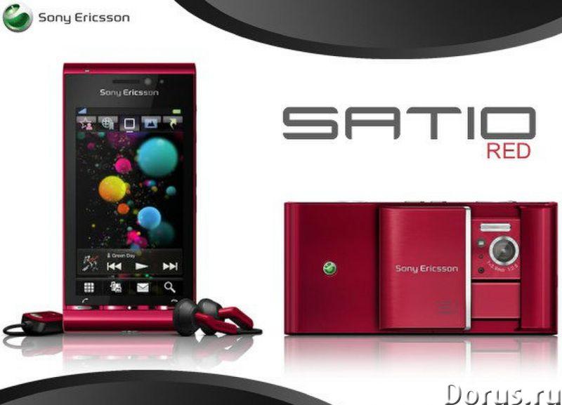 Новый Sony Ericsson U 1i Satio Red (оригинал, комплект) - Телефоны - Абсолютно-новый телефон (не исп..., фото 1