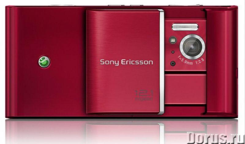 Новый Sony Ericsson U 1i Satio Red (оригинал, комплект) - Телефоны - Абсолютно-новый телефон (не исп..., фото 3