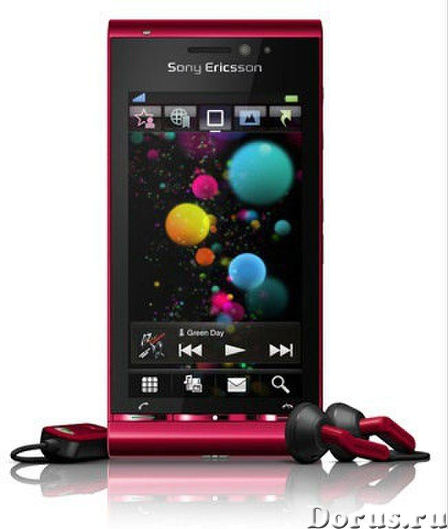 Новый Sony Ericsson U 1i Satio Red (оригинал, комплект) - Телефоны - Абсолютно-новый телефон (не исп..., фото 6