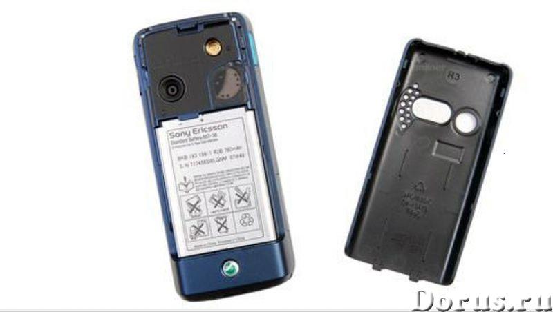Новый Sony Ericsson W200i Blue (Ростест, оригинал,комплект) - Телефоны - Cовершенно-новый телефон So..., фото 3